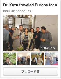 Dr. Kazu in California